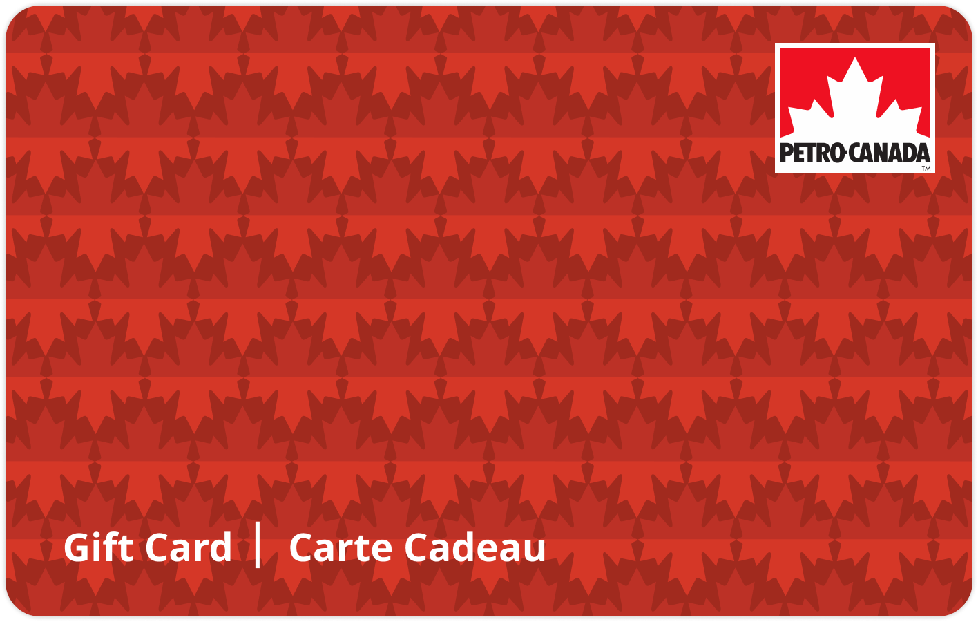 Petro-Canada eGift card